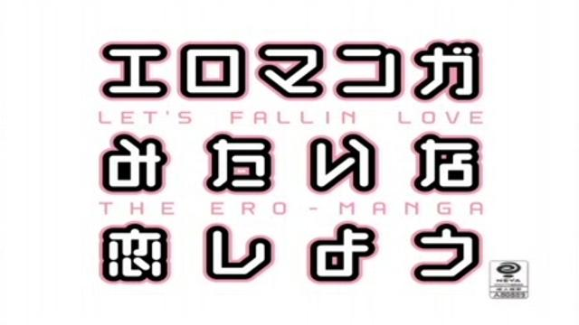 Let's Fall In Love 1